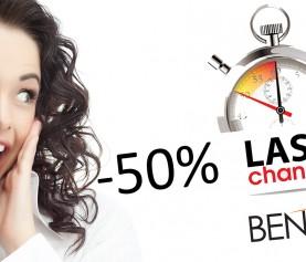 LAST MINUTE в BENIKO -50% 01.07 – 06.07 2014г.
