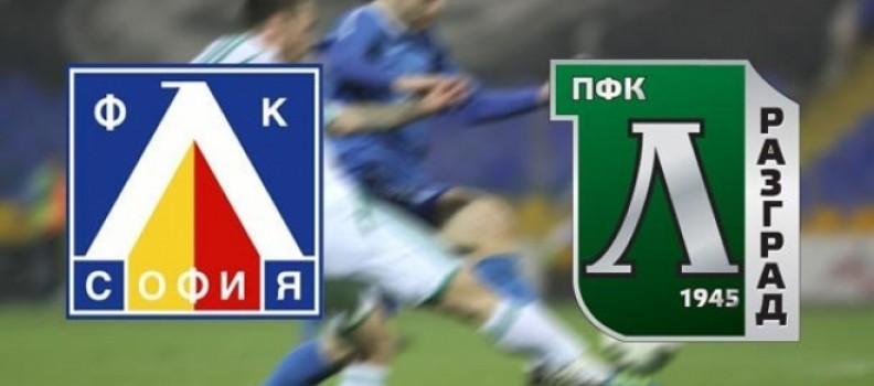 Промоция за мача Левски – Лудогорец